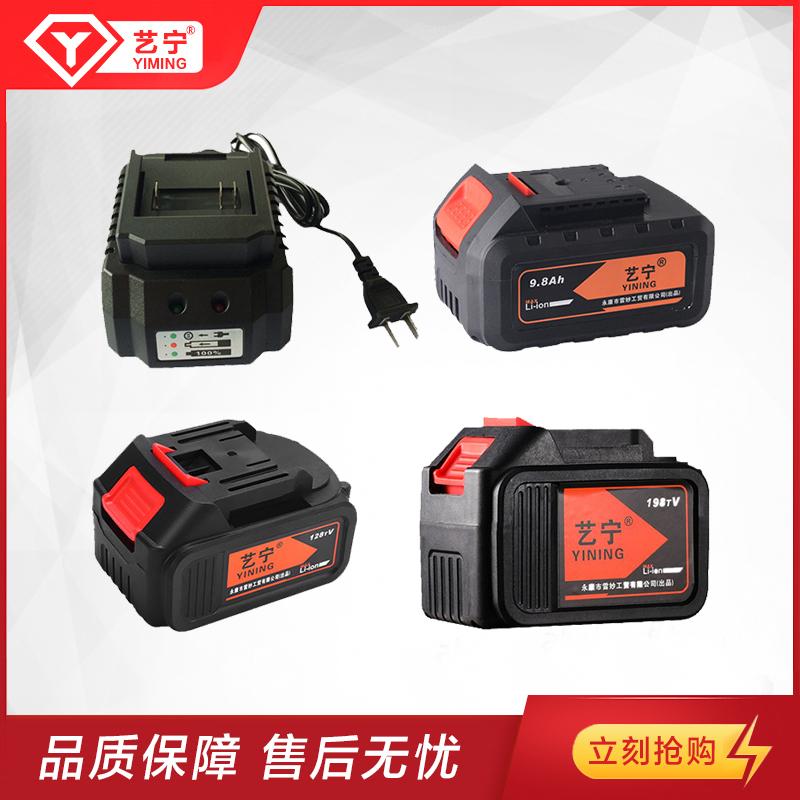 艺宁永和盛电动扳手工具原装原厂配件充电器直充座充大容量锂电池