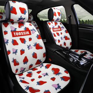 潮牌汽车坐垫夏季座垫四季通用女神透气座套女士卡通可爱女生网红