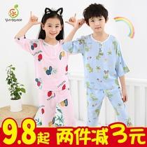 儿童睡衣夏季薄款绵绸男童女童七分袖家居服中大童宝宝空调服套装