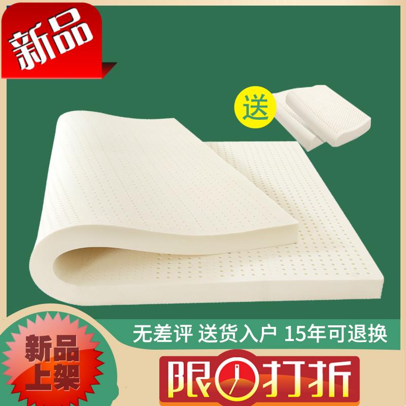 天然乳胶床垫创意经济 1.8m床天然橡胶酒店5cm10cm双人席梦思1.5