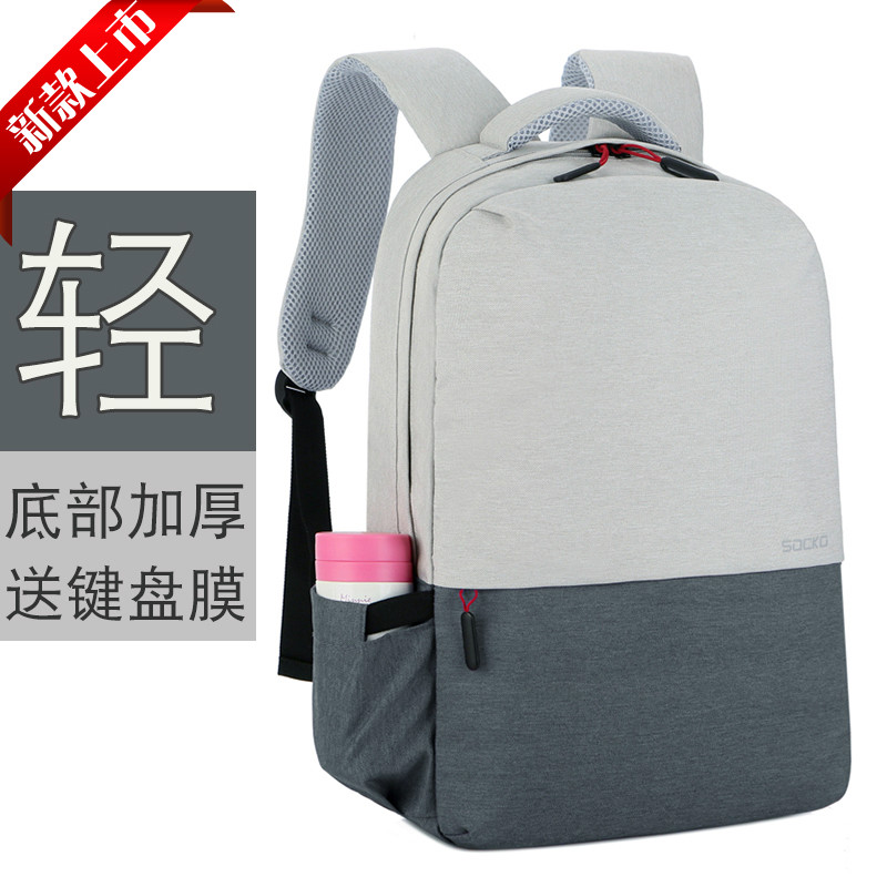 15.6-inch backpack for women and men, 14 inch backpack for laptop
