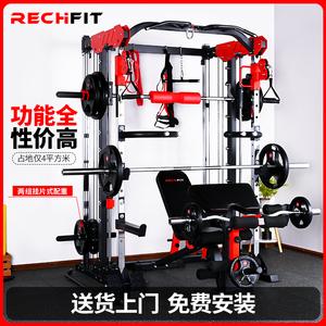睿致史密斯机健身器材综合训练器