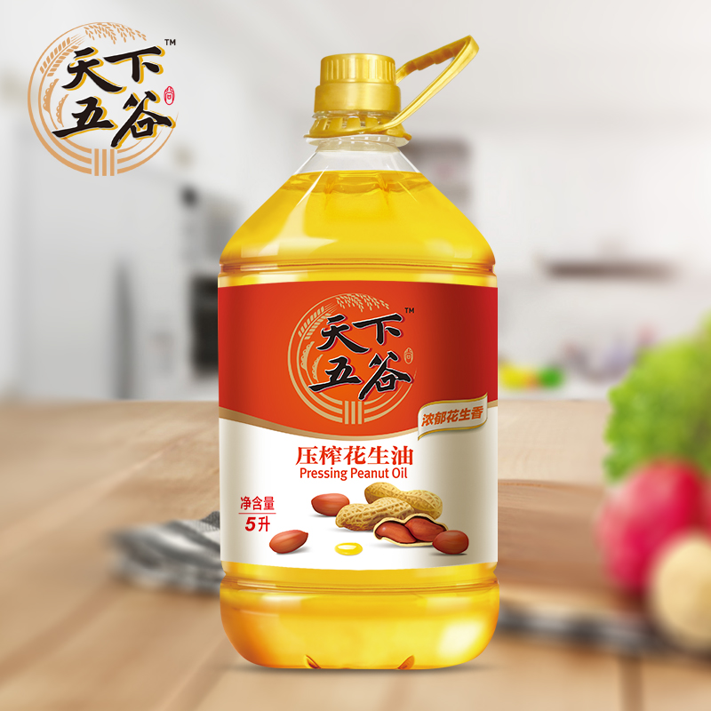 Tianxia Wugu Yuanxiang pressed peanut oil 5L nutritional and healthy edible oil package mail Shandong farmhouse mixed barbecue