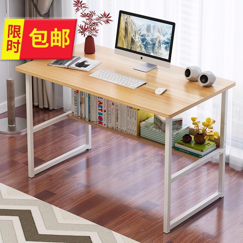 众8淘电脑桌台式书桌c学习方桌办公桌子写字台