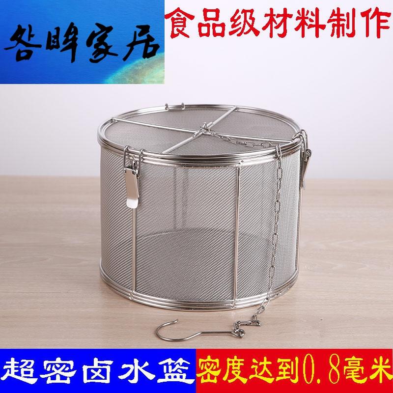 304不锈钢调料球包汤料篮过滤网料笼调味罐卤水火锅香料茶叶隔渣,可领取5元天猫优惠券