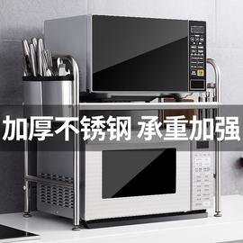 304不锈钢微波炉架子厨房台面置物架家用双层烤箱一体桌面收纳2层
