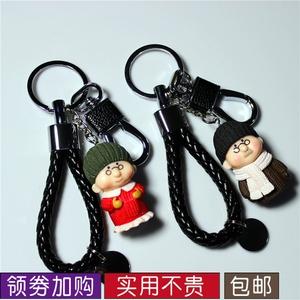 情侣钥匙扣一对男女汽车钥匙链挂件韩国可爱人物创意圈环简约礼品