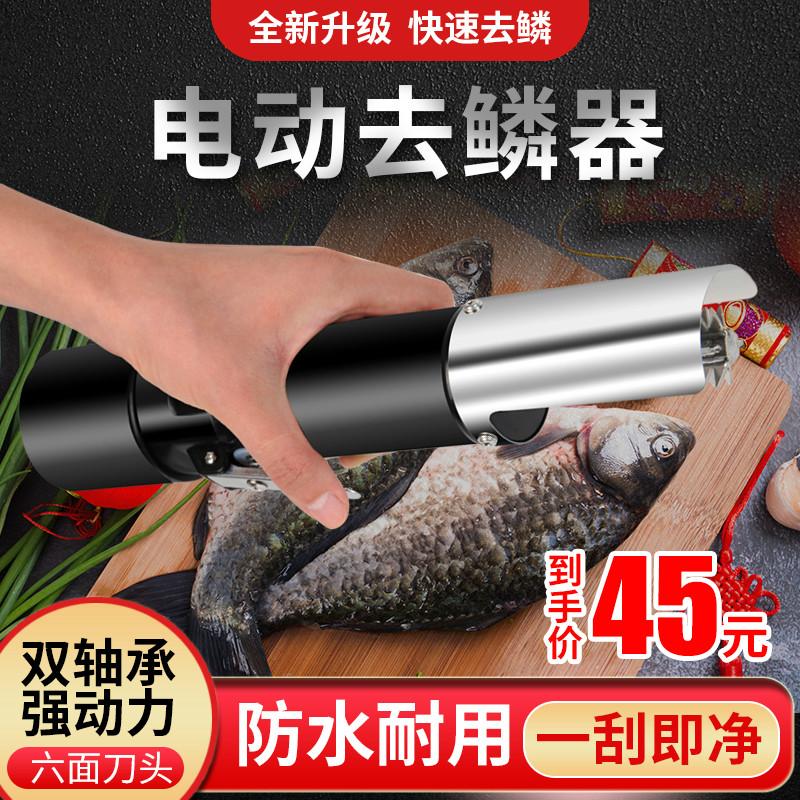 Ножи для чистки рыбы Артикул 600618374628