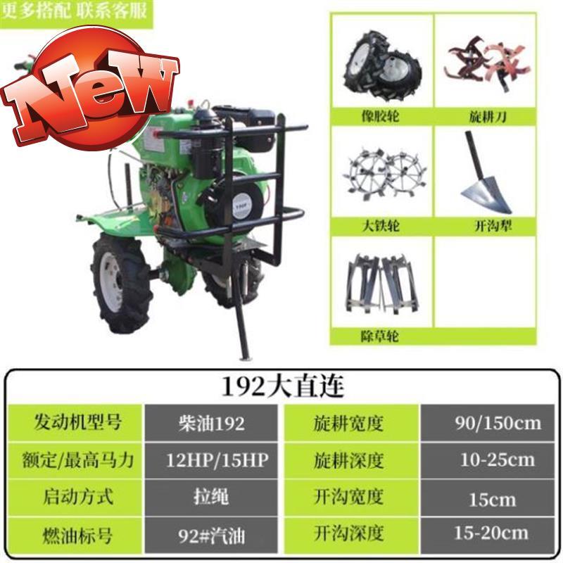 除草机 农用种地神器农k用工具机械耕地农业机械小型开沟机耕地机