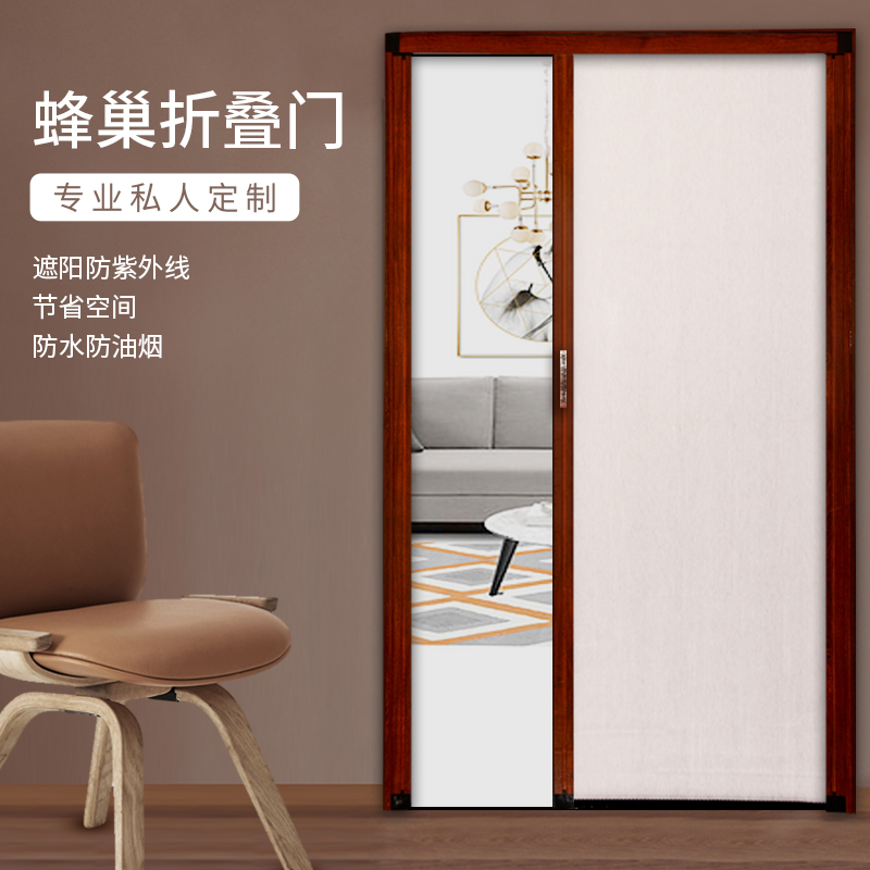 Xiujunju household trackless non perforated honeycomb folding invisible sliding door curtain waterproof UV proof living room partition
