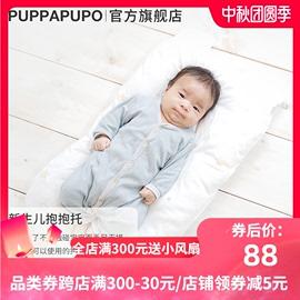 PUPPAPUPO日本0-3个月宝宝新生婴儿抱抱托床中床抱娃神器四季通用