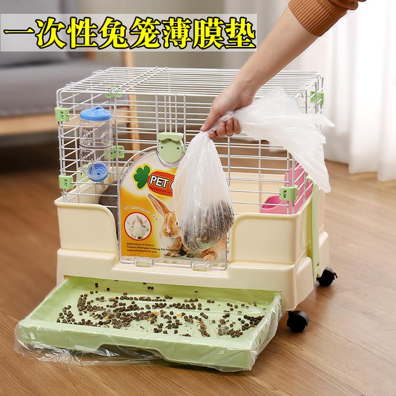 宠物用品一次性薄膜兔兔子兔笼子狗笼荷兰猪豚鼠厕所底盘粪便接尿