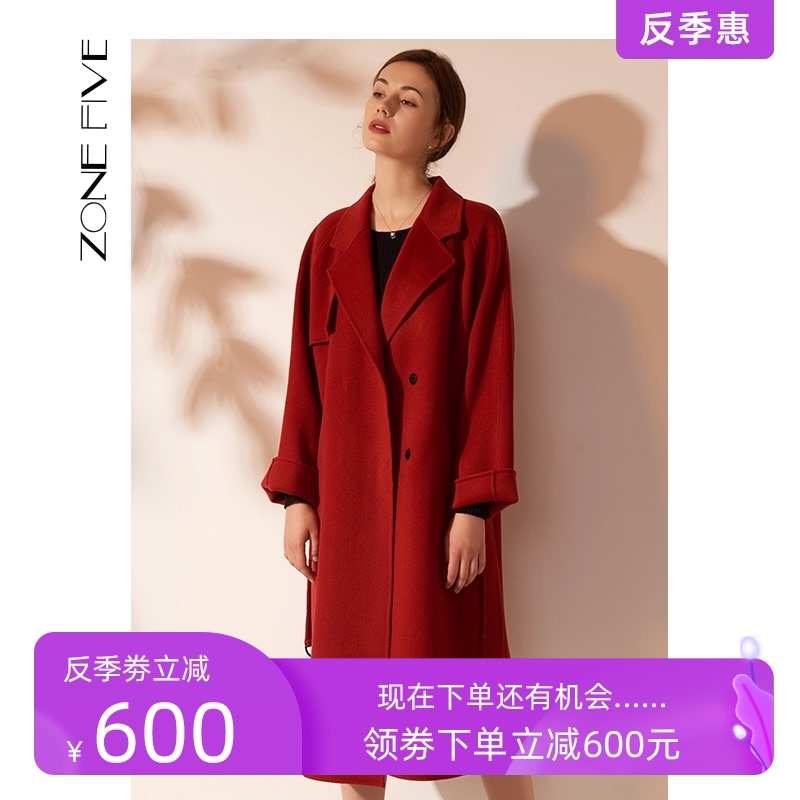 Shiwu long double-sided woolen coat womens autumn and winter red loose double-sided cashmere coat