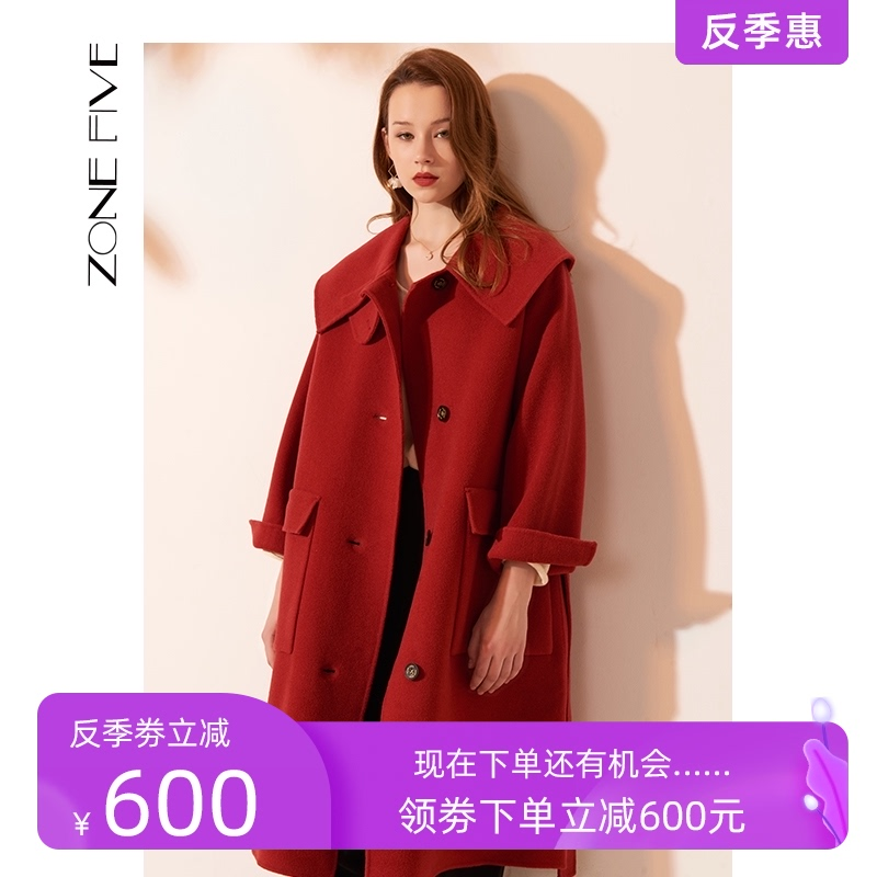 Navy collar of Shiwu District large profile double-sided woolen coat wool long wine red double-sided cashmere coat female