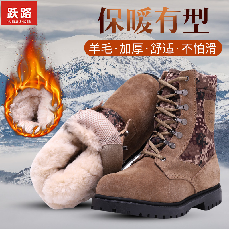 Yuelu Snow Boots Mens Plush high top warm cotton shoes winter northeast anti slip wear outdoor camouflage boots
