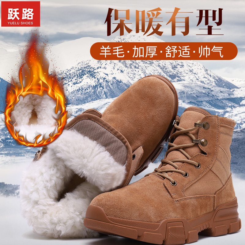 Martin boots, mens shoes, warm wool, snow boots, high top, retro British style, all kinds of fashion shoes