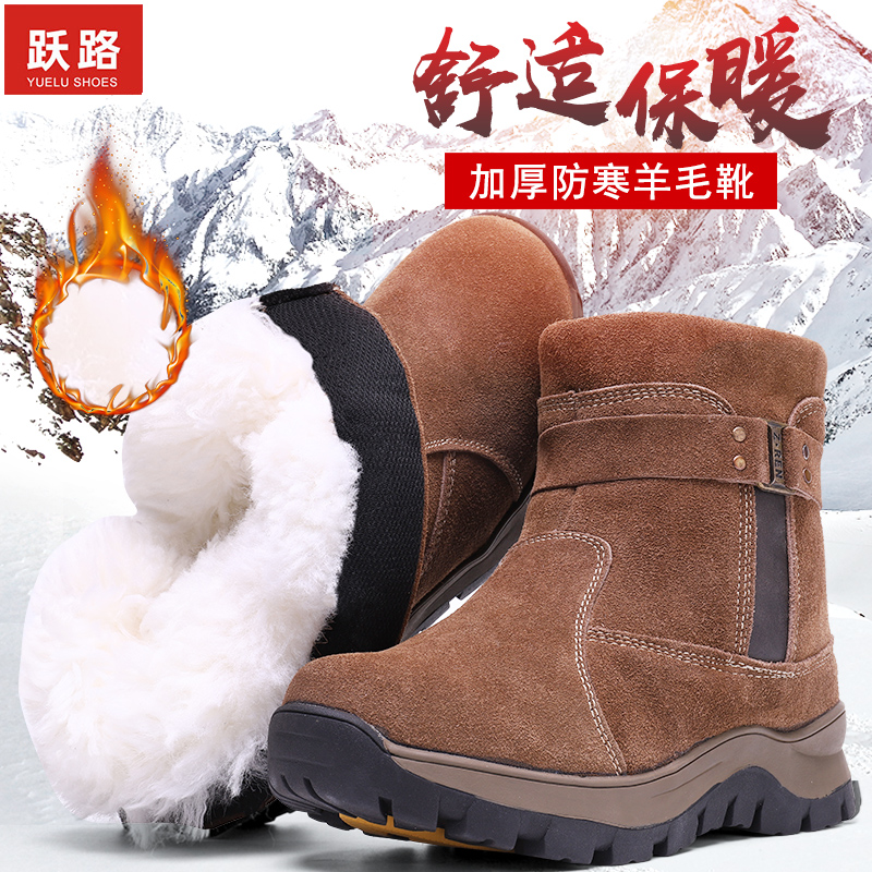 Yuelu Snow Boots Mens warm winter Plush wool anti plush leather middle tube anti slip work boots outdoor thickened cotton shoes