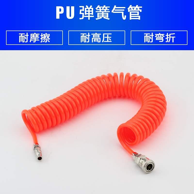 气管12线管pu弹簧软管空压机螺旋气泵伸缩管接头6810mm高压气