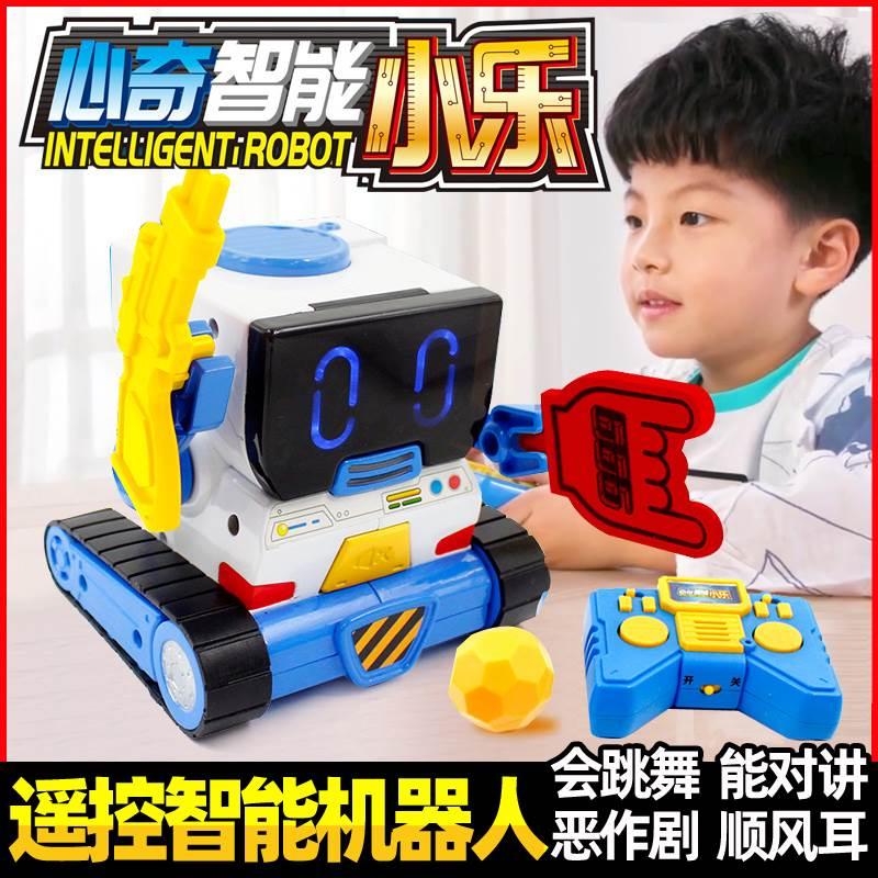 Роботы игровые Артикул 645192348296