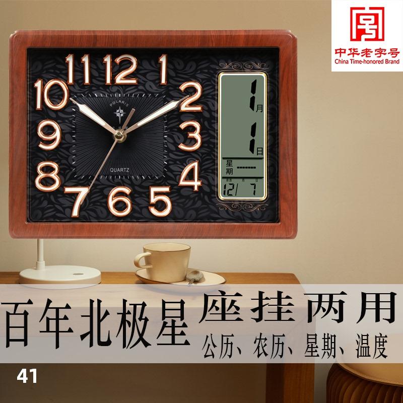 Настольные часы Артикул 606724141157