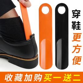 塑料鞋拔子穿鞋器提鞋器家用小号短柄鞋把子鞋抽便携鞋靶买一送二