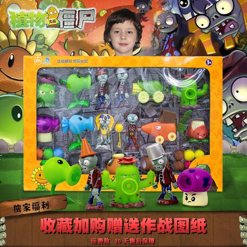 10月25日最新优惠正版大战儿童玩具号2全套装3公仔
