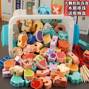 大号颗粒儿童串珠子益智玩具穿绳积木男女宝宝孩1-2一3周4岁早教0品牌