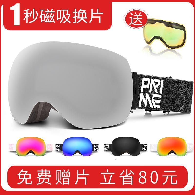 Prime大球面磁気吸スキーメガネ二層防霧男女ガード装備で、近視鏡の雪上クールが使えます。
