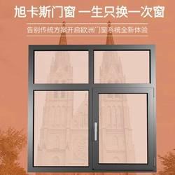 上海旭卡斯断桥铝铝合金门窗封阳台