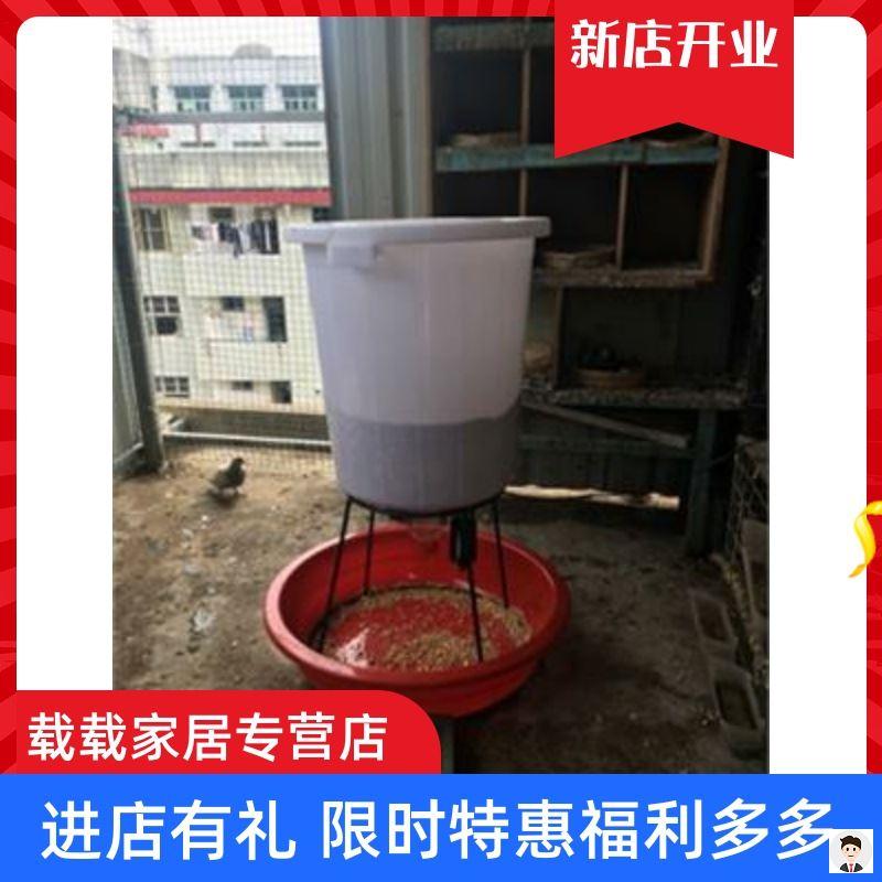 养鸡雏定时食槽鸡料桶户外投放器饲料桶用养鸽子用喂料-鸡饲料(载载家居专营店仅售30.84元)
