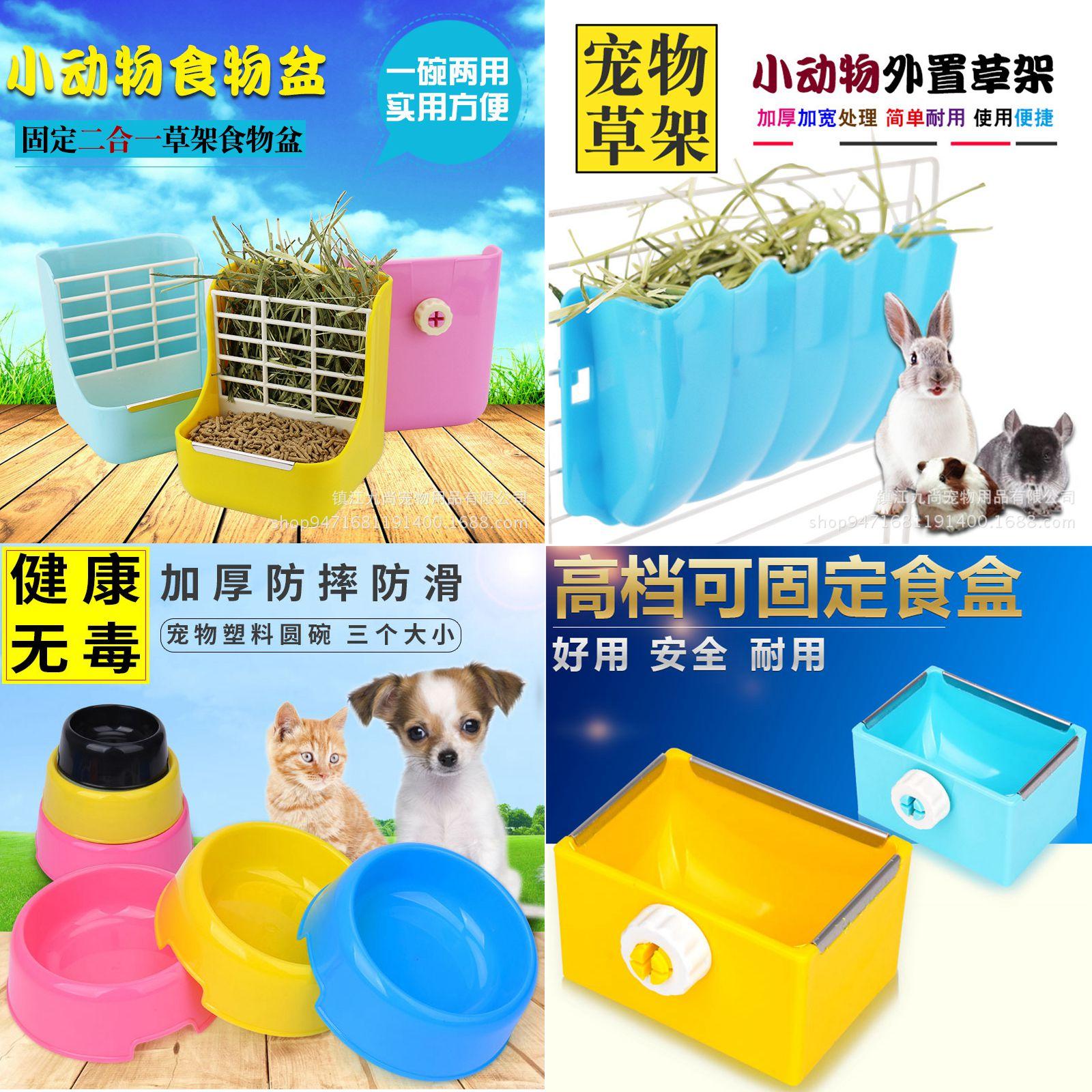 兔子食盆食盒食槽用品食具碗荷兰猪豚鼠龙猫饲料盒二合-猪饲料(载载家居专营店仅售8.95元)