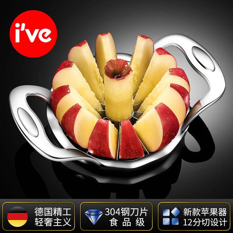 德国ive 不锈钢快速切果器家用切水果神器苹果切切片器分割器大号