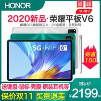 商务平板电脑865Plus新款学生学习高通2020黑色256GB内存8G大屏T870S7S7Tab三星Samsung期免息6