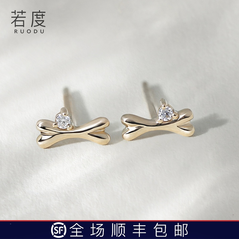 Ruodou 18K gold morsonite earrings, a pair of female earrings, rose gold earrings, gold earrings, Chinese Valentines Day gift