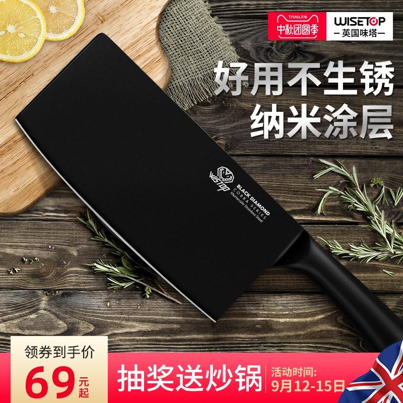 Кухонные ножи Артикул 599202073818