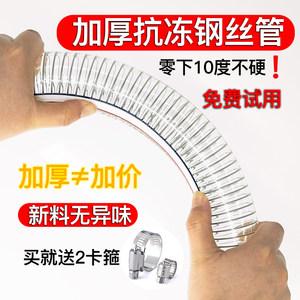钢丝管PVC透明水管软管 加厚耐高温耐寒抗冻高压50塑料油管真空管