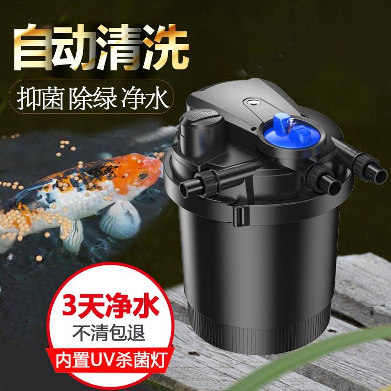 鱼池过滤器过滤系统最新资讯