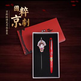 中国风特色出国外事小礼品送老外的北京纪念品京剧脸谱书签签字笔图片