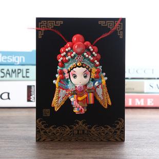 京剧脸谱摆件中国特色礼品送老外出国中国风小礼物民间手工艺品