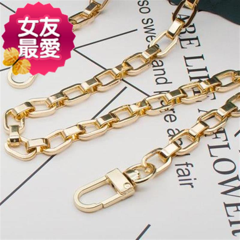 Package chain accessories l package chain belt detachable f package V chain metal chain package post color does not fade single shoulder diagonal span o chain