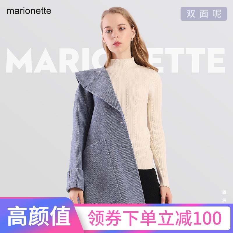 Женские шерстяные пальто Артикул 600509063249