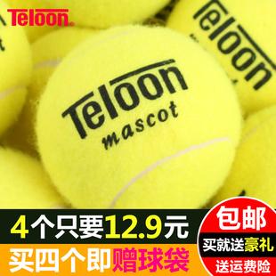 天龙网球训练比赛初学者耐打高弹力练习比赛网球801rising603ace品牌