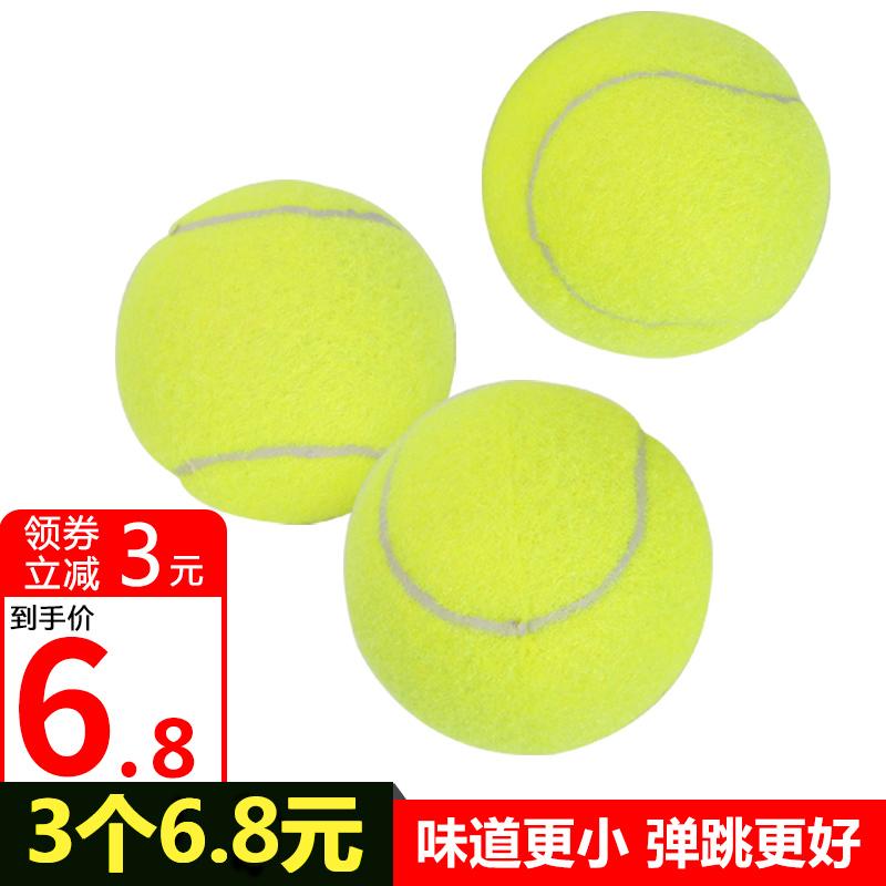 网球训练球初学者练习球味道小弹跳好耐打磨宠物网球筋膜球按摩球