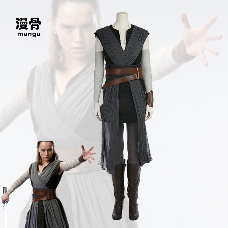 Cos Star Wars 8 ray B Cosplay clothing shoes full set of customized role playing for Halloween
