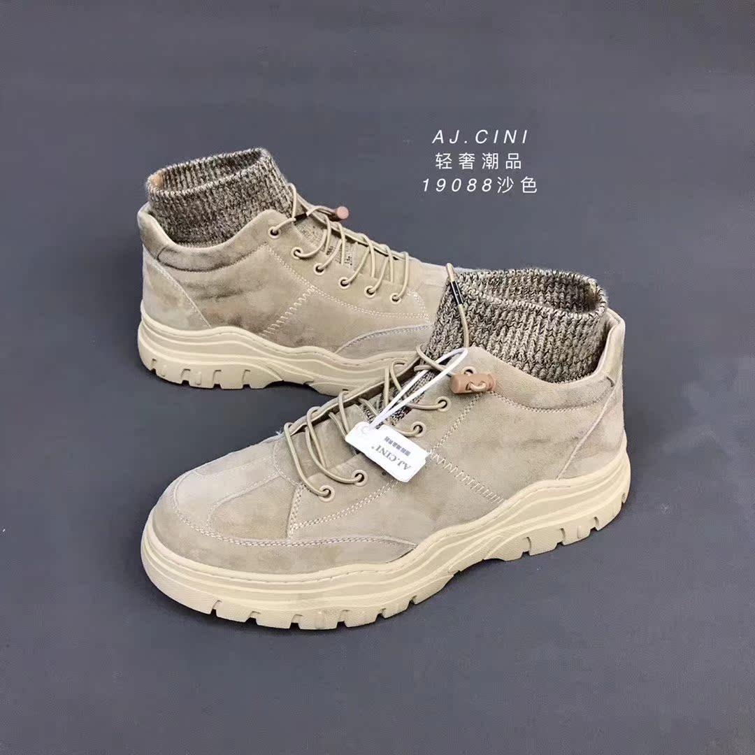 男士冬季新款牛皮面加绒中帮毛线口鞋潮鞋流行男鞋真皮鞋短靴男鞋
