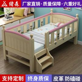 儿童床加宽床大人带护栏小床拼接床男孩女孩床公主床可移动婴儿床