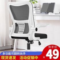 人體工學椅米家辦公椅旋轉升降電腦椅護腰電競座椅椅子YM小米悅米