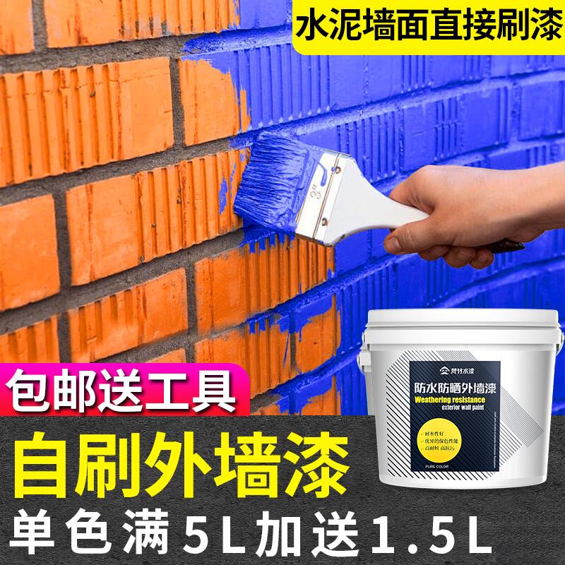 Водоэмульсионная краска для стен Артикул 600066046353