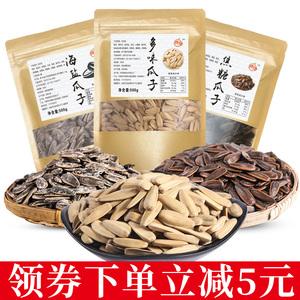 陈小泡瓜子3斤焦糖瓜子海盐多味五香葵花籽小包装散装新炒货零食