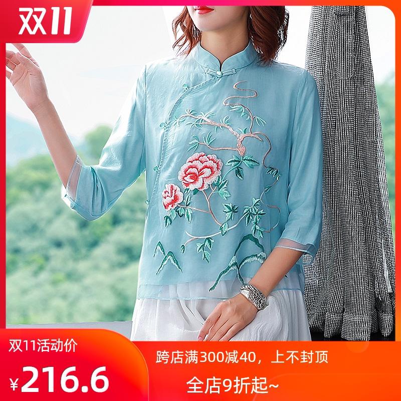 Chinese style jacket female design sense niche ethnic style female jacket retro short embroidered Tang